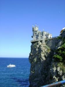 закон о перерегистрации юридических лиц в Крыму